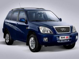 由北京诚信达汽车销售有限公司提供的奇瑞瑞虎车一辆(实物为红色)