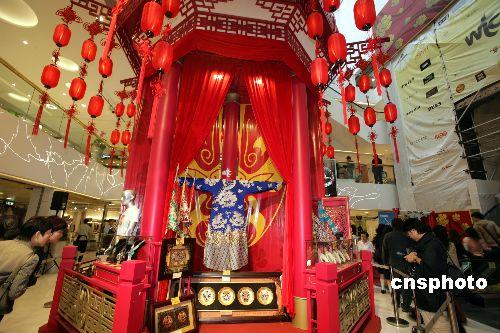 香港各商场迎新年活动充满 中国味