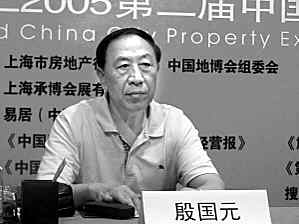上海房地局多名官员涉贿大量社保资金投向房产