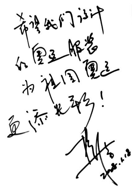 杨洁签字:
