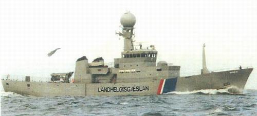 V/s Ægir号海岸巡逻艇