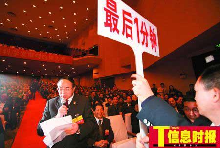 工作人员举着只有一分钟时间的牌子提醒,委员赶紧加快语速,硬是在一分钟内全部完成了自己的讲话。本版摄影 时报记者 杜翠