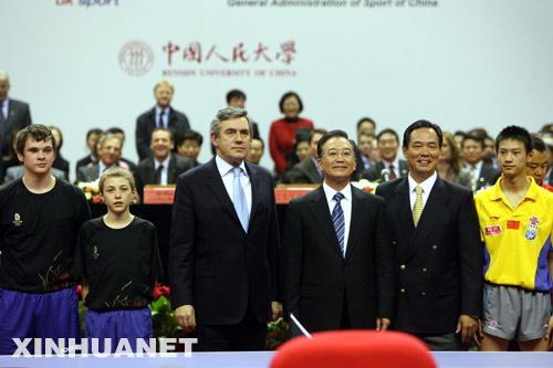 1月18日,中国国务院总理温家宝和来访的英国首相布朗来到北京中国人民大学,观看中英两国运动员乒乓球比赛。这是温家宝、布朗与中英两国部分运动员、教练员合影。新华社记者刘卫兵摄