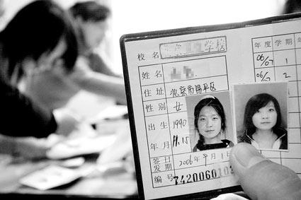 学生证上的照片和差异不小的政治照片提交,这让工作人员办卡时很a照片学生高中图片内容图片