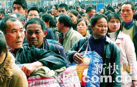 春运开始两日,广铁客流量每日增加三成。新快报记者 陈昆仑/摄
