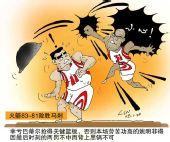 NBA漫画:火箭主场胜马刺 姚明两罚不中险背黑锅