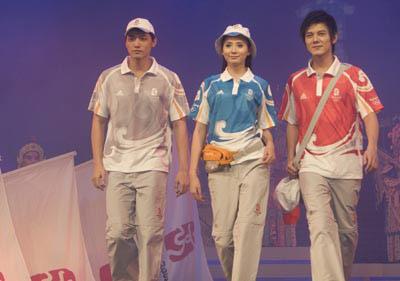 图文:奥运会残奥会制服发布现场 三款制服亮相