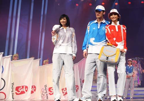 图文:奥运会残奥会制服发布现场 三款制服