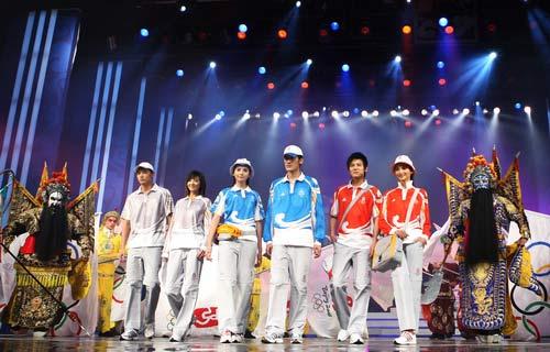 图文:奥运会残奥会制服发布现场 制服展示