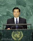 推动建设持久和平、共同繁荣的和谐世界