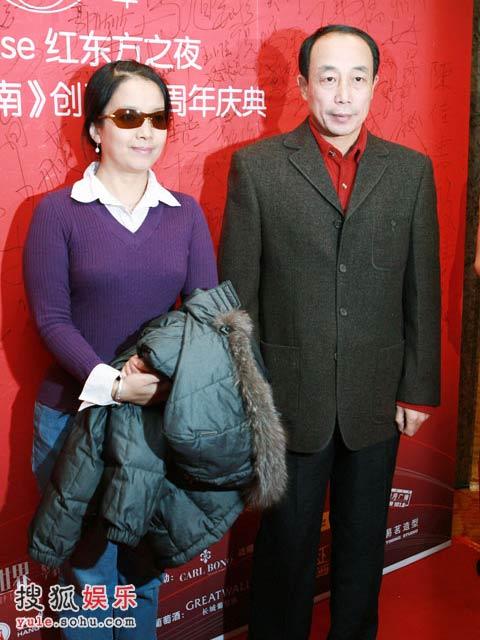 吕丽萍与孙海英