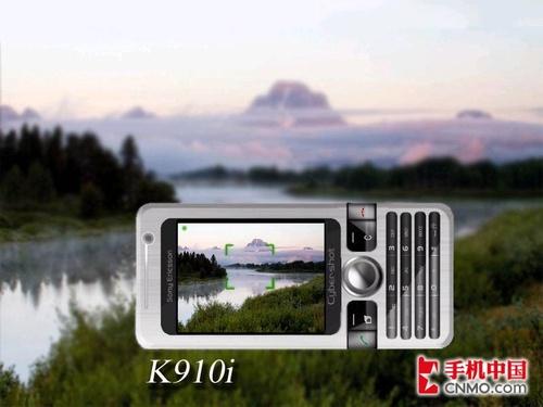 600W像素拍照 索尼爱立信K910新图曝光