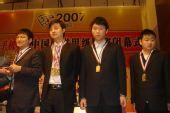 图文:2007金立手机杯围甲闭幕 冠军队喜笑颜开