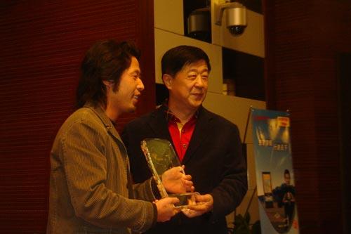 图文:2007围甲闭幕 搜狐体育获最佳新闻单位奖