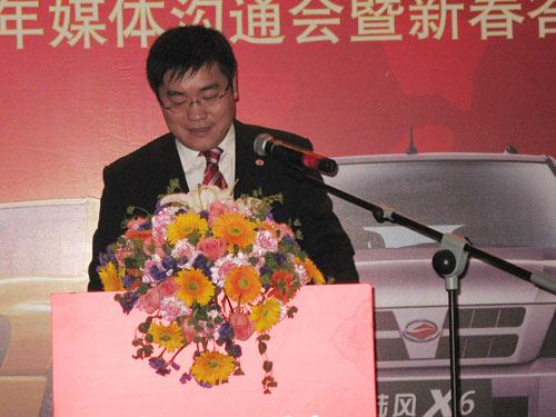 陆风营销公司总经理刘红山