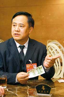 蒋万跃市政协委员,重庆万友律师事务所律师