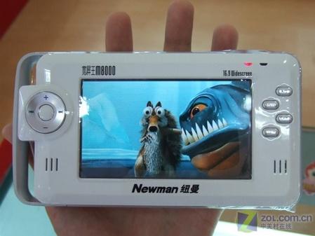 80GB纽曼M8000宽屏全能王1999元热卖