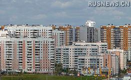 莫斯科的房租落后于纽约和伦敦,但是高于其他欧洲国家的首都。