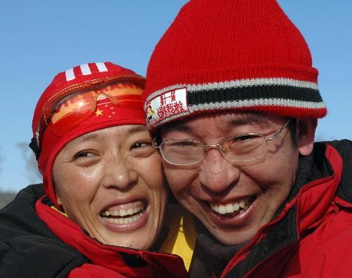 刘显英获冬季两项女子短距离7.5公里比赛冠军