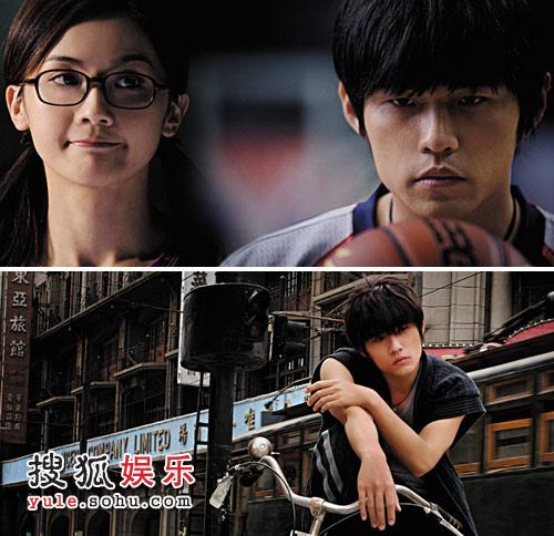 《大灌篮》写真——周杰伦与蔡卓妍