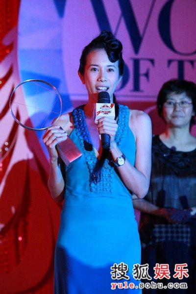 莫文蔚获得年度时尚明星