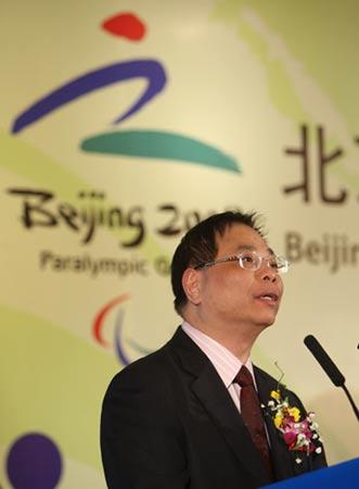 2008年北京残奥会轮椅篮球比赛抽签仪式