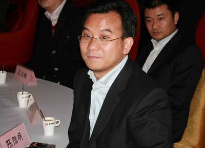 《奥运在我家》开机仪式 搜狐副总裁陈陆明