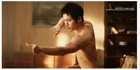 《龙舞》张赫秀肌肉