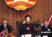 邢元敏当选第三届重庆市政协主席(图)