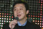 中国主流媒体汽车联盟,汽车总评榜,颁奖盛典,主流媒体联盟
