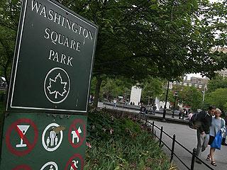 华盛顿公园,希斯曾经经常来散步的地方