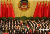 图:重庆市政协三届一次会议闭幕
