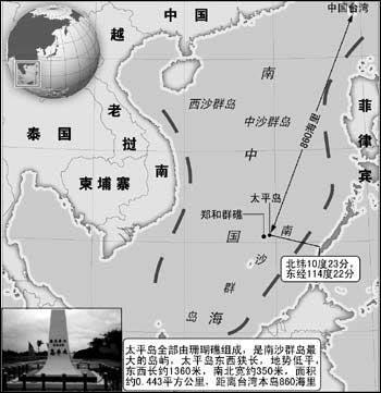 资料图:太平岛地理位置