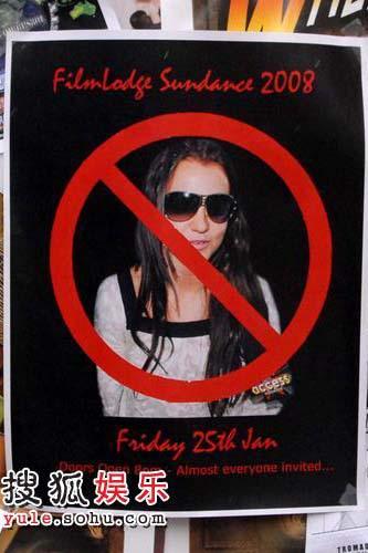反对布兰妮到来的海报