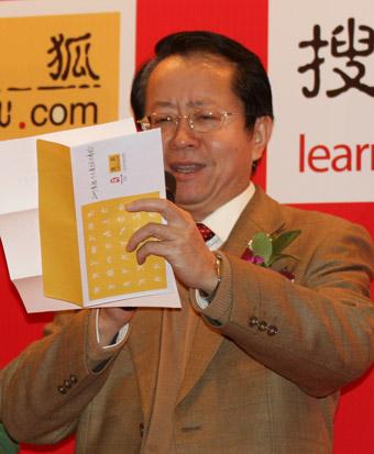 中国教育报刊社常务副社长刘堂江宣读获奖名单