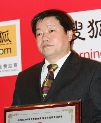 新华教育集团副总经理潘耀才