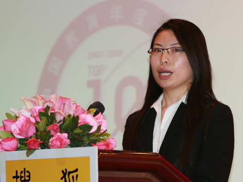 澳际教育总经理王薇女士