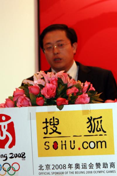 中华会计网校首席运营官梁峥先生