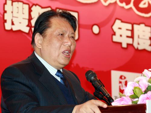 西安翻译学院院长丁祖诒先生