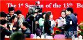 北京临时价格干预措施细则正式发布