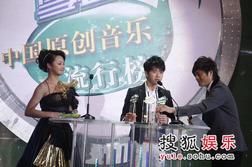 2007雪碧音乐榜颁奖礼 光良获奖感言