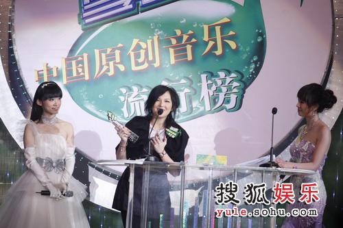 2007雪碧音乐榜颁奖礼 卫兰获奖喜笑颜开
