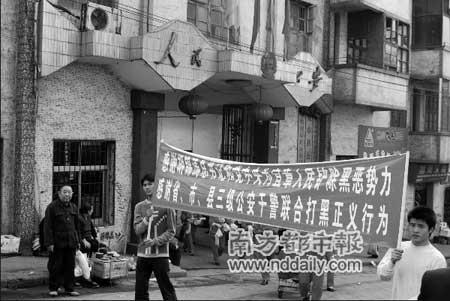 1月11日上午,一支腰鼓队出现在宜章县城街头,宜章黑恶势力受害者力挺警方打黑,控诉黑帮恶行。