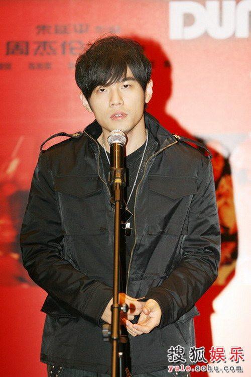 《大灌篮》主创做客搜狐 周杰伦大谈球技