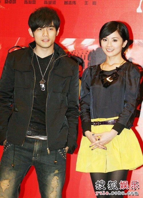《大灌篮》主创做客搜狐 周杰伦与蔡卓妍