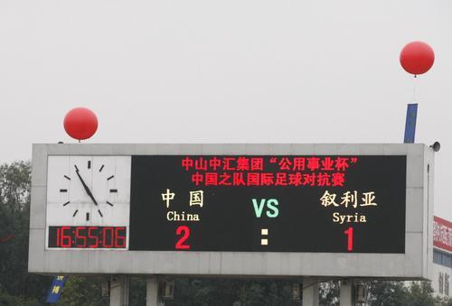 图文:[热身赛]国足VS叙利亚 国足终赢首胜