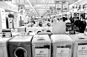 在人工成本和原材料价格上涨的压力下,家电业价格上涨似已难以避免。