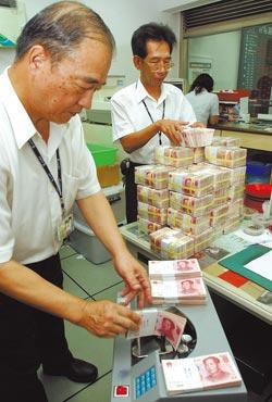 金门马祖地区是台湾仅可办理人民币兑换业务的地方,图为银行准备的人民币。台湾《中国时报》资料照片,李金生摄