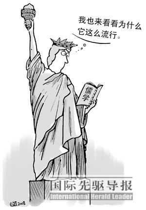 邱炯/漫画