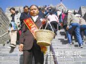 农民建起首个中国无塑料袋村 当选全国人大代表